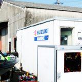 琵琶湖周辺おすすめボート修理店 (マッスルマリン/ワークスハセガワ)