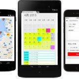 瀬田川へ (2015年 4月9日) & フィッシングガイド予約システムの準備