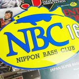 NBCチャプター津風呂湖 第3戦 2016年7月17日の結果&パターン