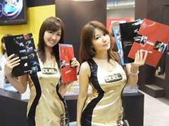 画像元© yotarou2009.blog85.fc2.com