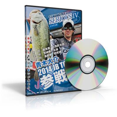 aoki-daisuke-serious-dvd