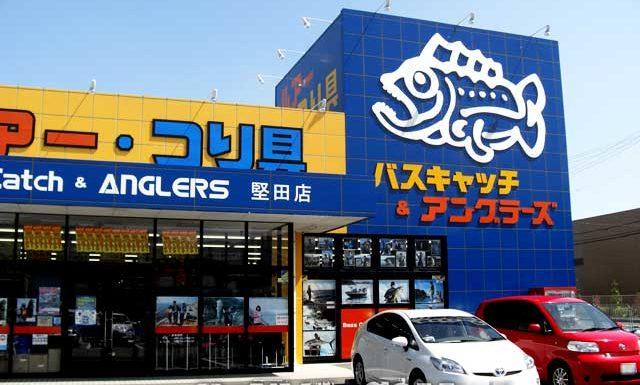 琵琶湖周辺おすすめ釣具店 (バスキャッチ&アングラーズ堅田店) 4