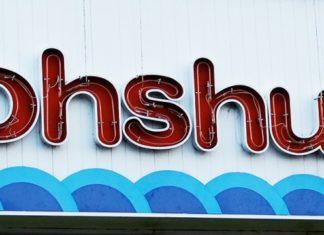 琵琶湖周辺おすすめ釣具店  (上州屋・栗東店)