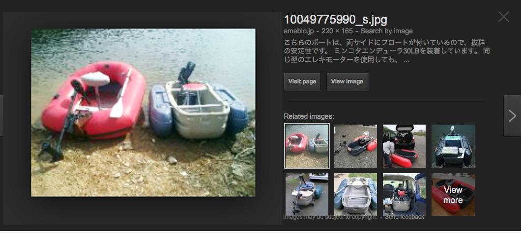 03 CAR MATE FLOAT