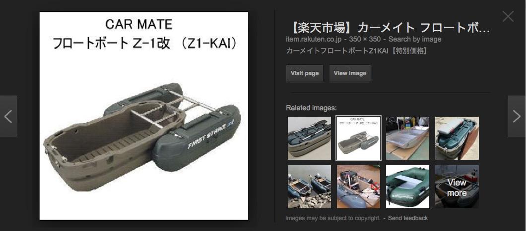 12 CAR MATE FLOAT