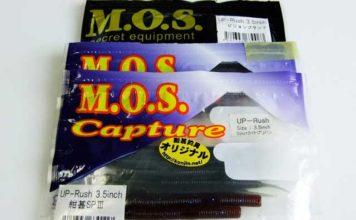 オススメワーム:アップラッシュ 3.5 (M.O.S.) 7