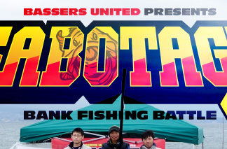 非常に興味があった大会 (Basser United) business B(as)S usual