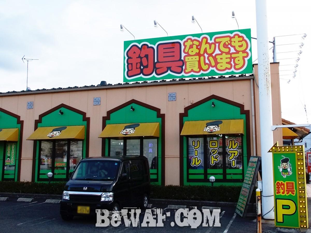 dourakubako-ritto