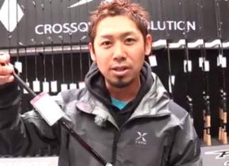 シマノ・アドレナシリーズ (シマノ)