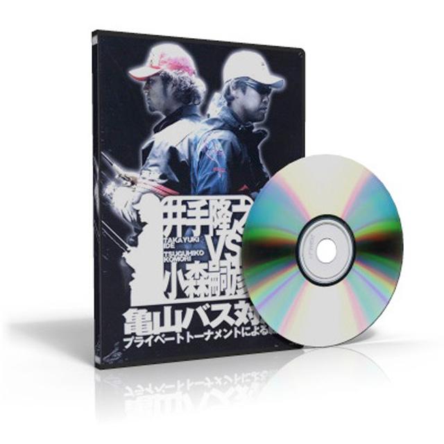 komori-vs-ide-DVD1