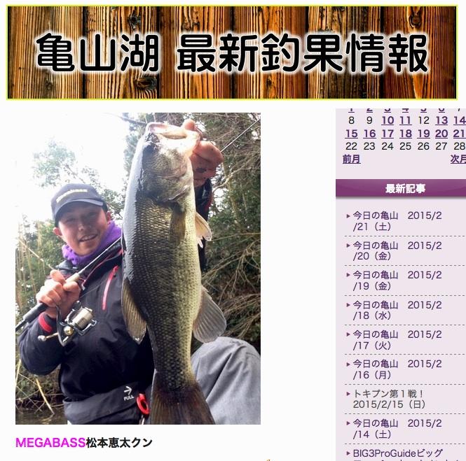 https://blog.goo.ne.jp/tokitaboat/e/1915e7c14b4ecd45372eea8debb56b6a