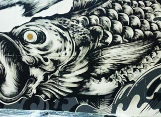 """素晴らしい""""deps""""の壁アート (名古屋キープキャスト)"""
