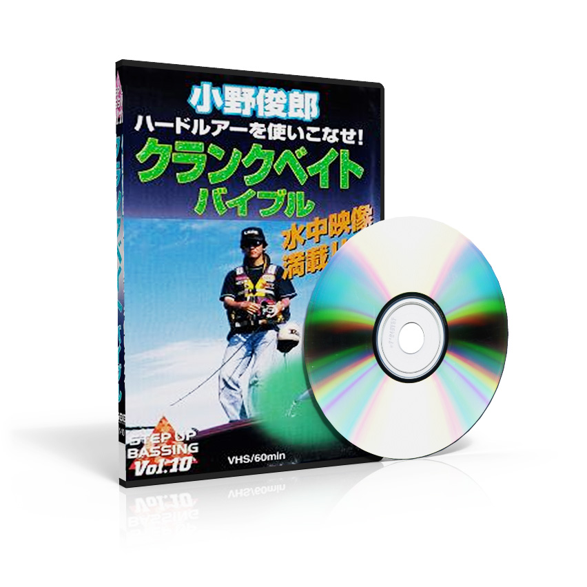 onotoshiro-kato-jackall-crank-bait