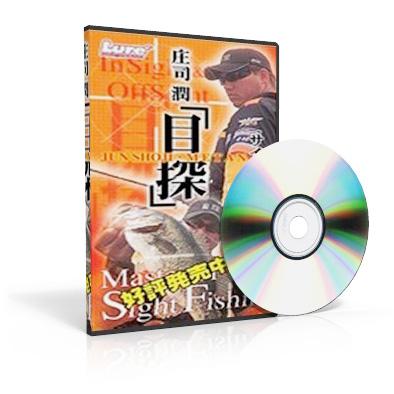 shoji-jun-pro-dvd
