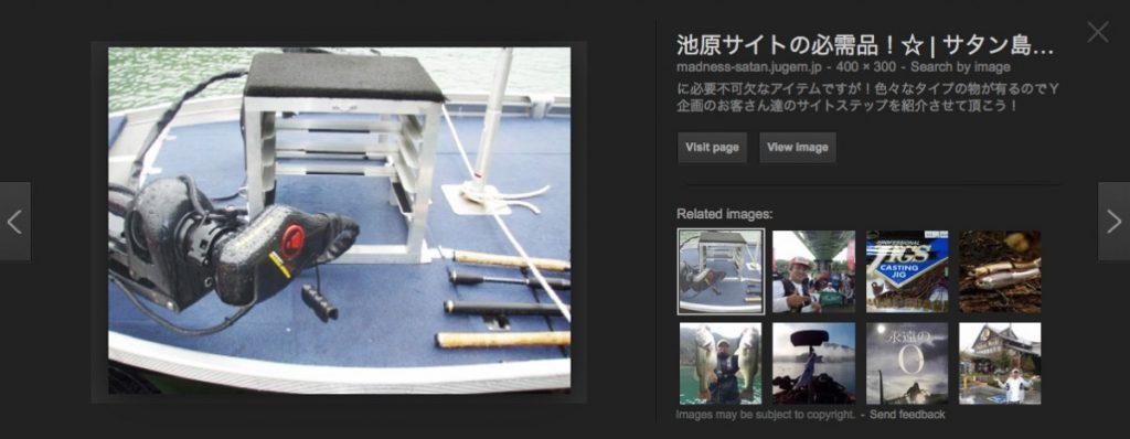 step deck 04
