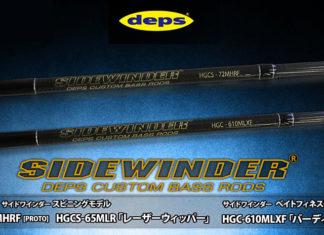 サイドワインダーHGCS-72 (奥村和正)