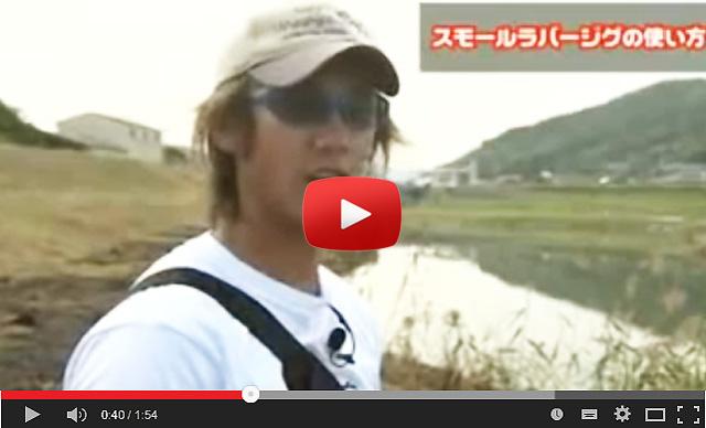 aoki-daisuke-bass-smoraba-2