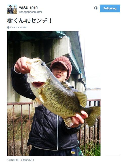 hirano-chouka-2