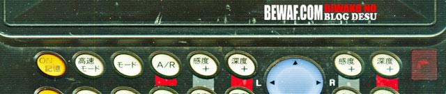 bewax-5700