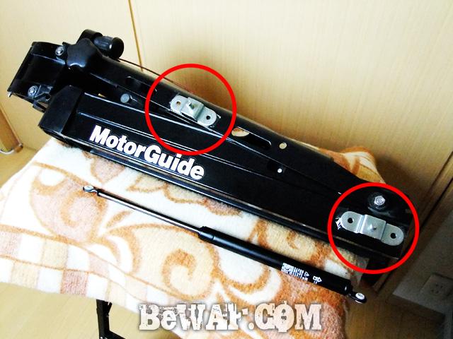 ereki motor guide