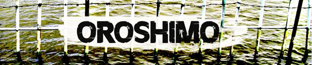 oroshimo640