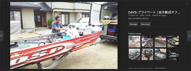 quintrex pant boat-3