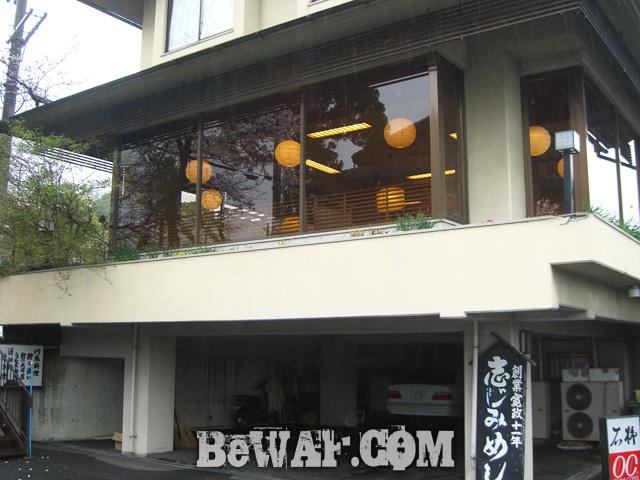 setagawa senryu basho shijimi-5