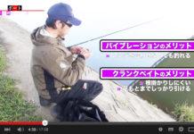 遠賀川でおかっぱり動画!! (小森嗣彦) 2
