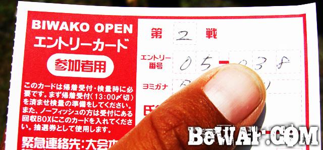 biwako bass turi point guide basho10