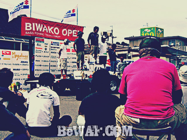 biwako bass turi point guide basho12