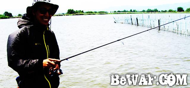 biwako bass turi point guide basho6