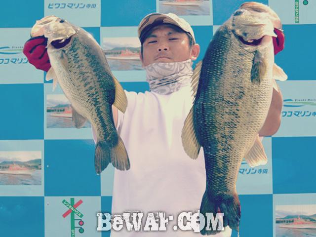 biwako black bass 60 chouka 3
