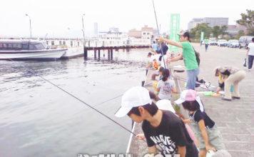 本日は大津港へ (6月14日) 3
