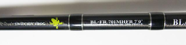 daiwa black FR 721HRB