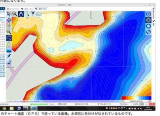 リーフマスターPro 海底地形図作成ツール (北山睦)