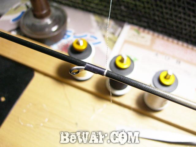 setagawa bassturi chouka 11