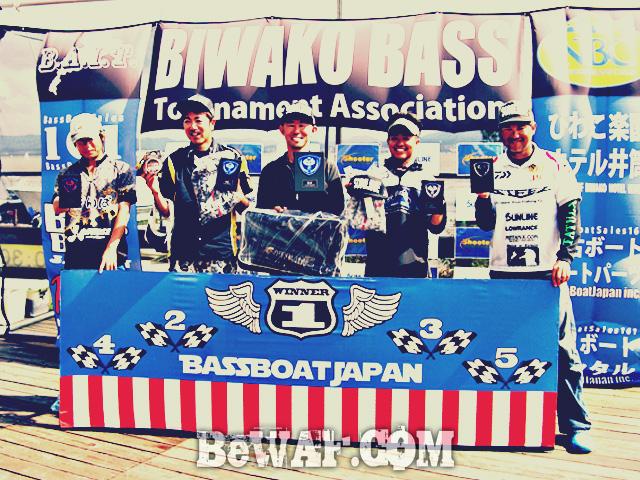 biwako bass fishing chouka kyoto chapter 13