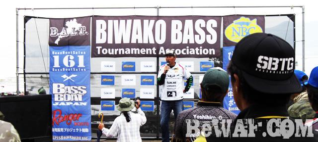 biwako bass fishing chouka kyoto chapter 3