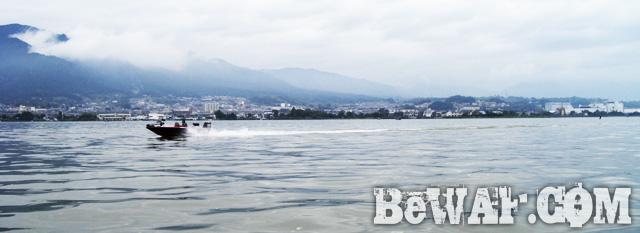 biwako bass fishing chouka kyoto chapter 5