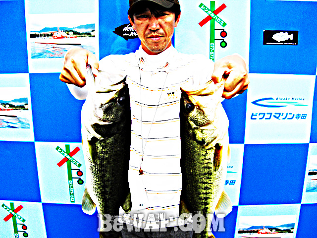 biwako bass fishing guide kakuyasu 36