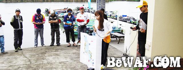 nishinoko bass fishing chouka 7