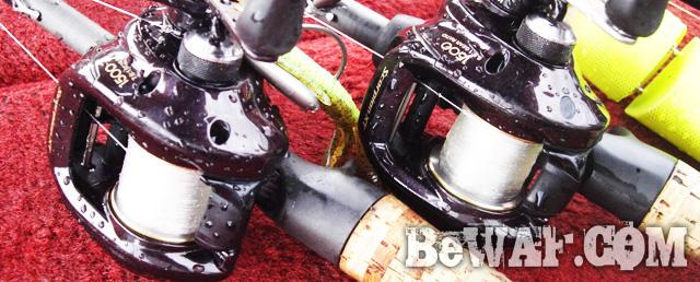 biwako black bass jackall deps guide 23