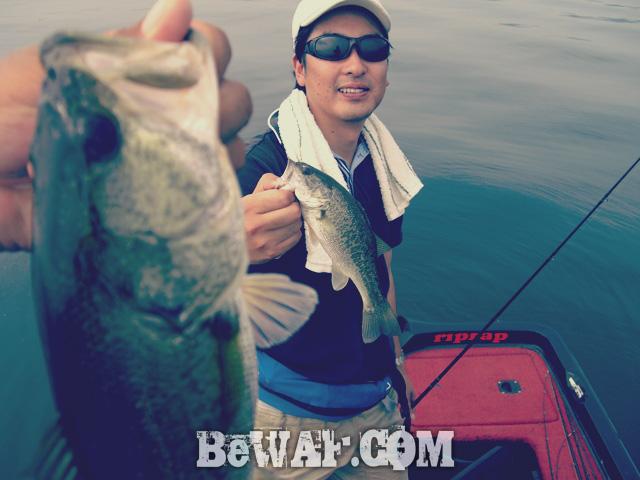 biwako hokuko bass turi blog chouka guide 4