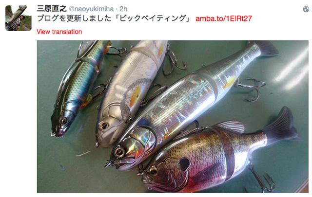 mihara-naoyuki-big-bating