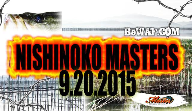 nishinoko masters