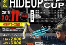 告知:トキタオープン第4戦(HIDE UP CUP)in 亀山ダム 1