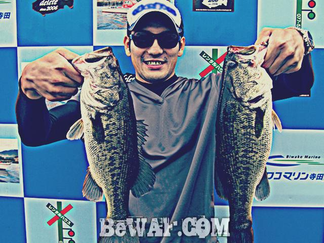WFG biwako bass fishing guide 25