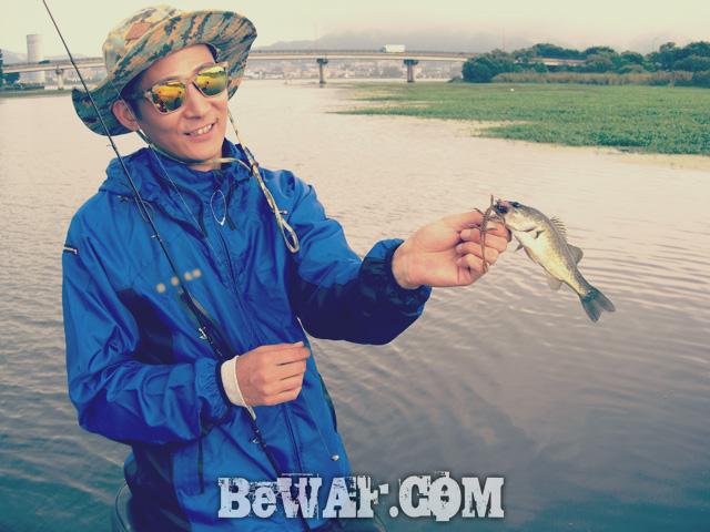 biwako bass fishing guide chouka shousai 5