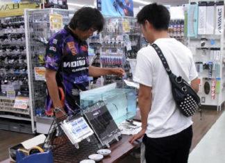 告知:フラッシュユニオン新製品受注会 (つり具のブンブン・大津店)