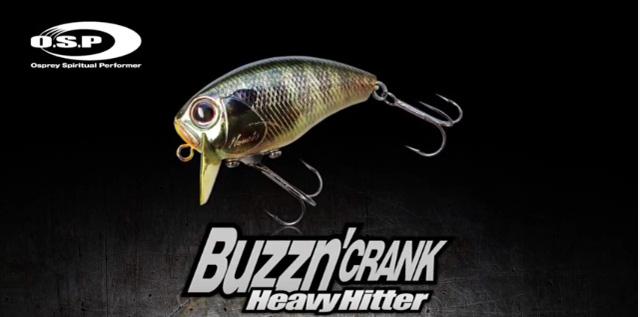 osp-buzzin-crank-suichuu